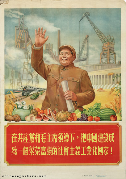 Turn China into a prosperous, rich and powerful industrialized socialist country under the leadership of the Communist Party and Chairman Mao!, 1954