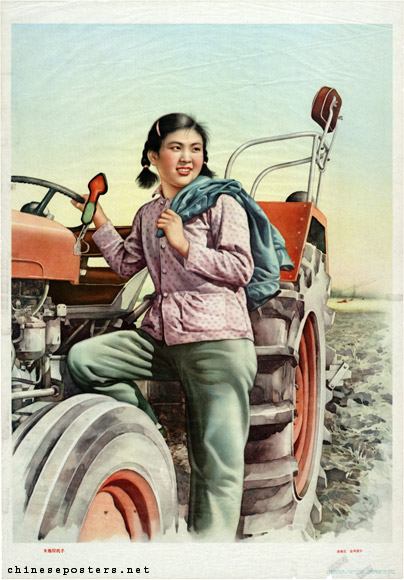 Female tractor driver, 1964