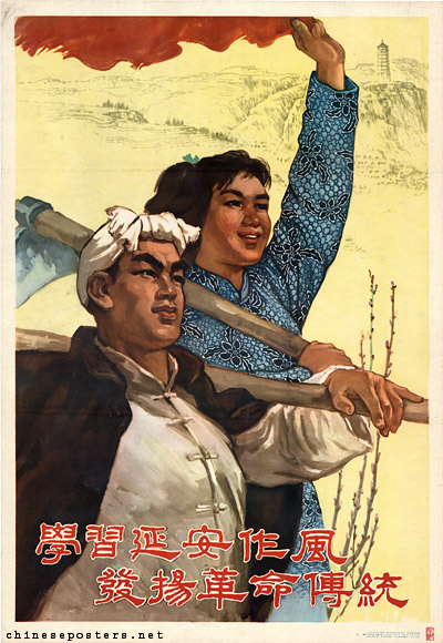 Study the spirit of Yan'an, to develop a revolutionary tradition, 1962