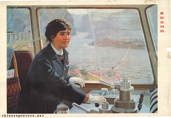 Woman driver of the Yi nationality