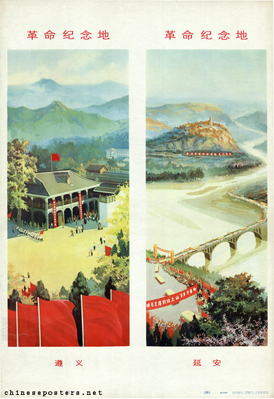 Commemmorative places of the revolution - Zunyi, Yan'an, 1974