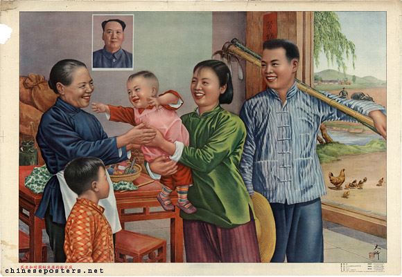 A new household that is democratic, peaceful, and engages in united production, 1954