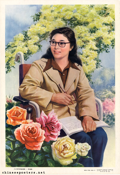 Zhang Haidi - A New Lei Feng of the 1980s, 1983