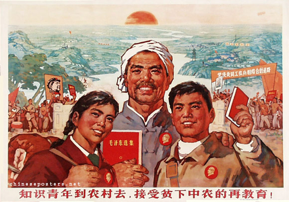 Educated youth must go to the countryside to receive re-education from the Poor and Lower-Middle peasants!, 1969