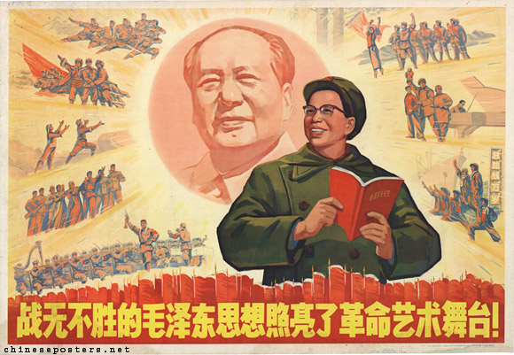 The invincible thought of Mao Zedong illuminates the stage of revolutionary art!, 1969