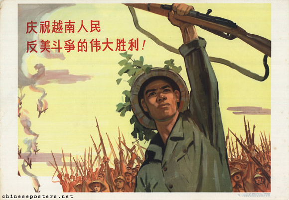 Celebrate the great victory of the Vietnamese people in their struggle against America!, 1965