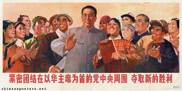 Closely unite around the Party Central Committee with Chairman Hua at the head to strive for new victories, 1977
