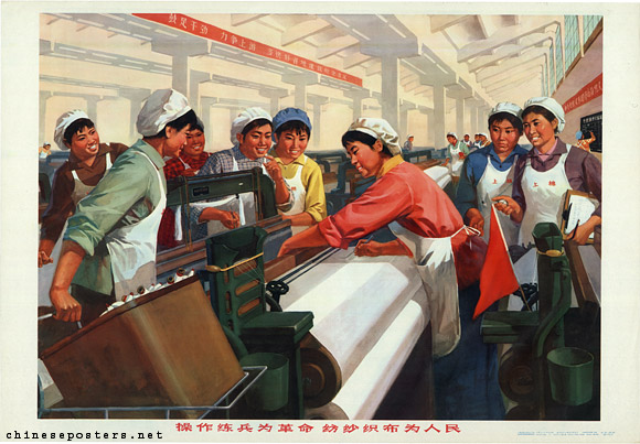 Drilling and training for the revolution, spinning and weaving for the people, 1974