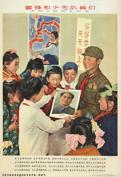 Lei Feng with Young Pioneers