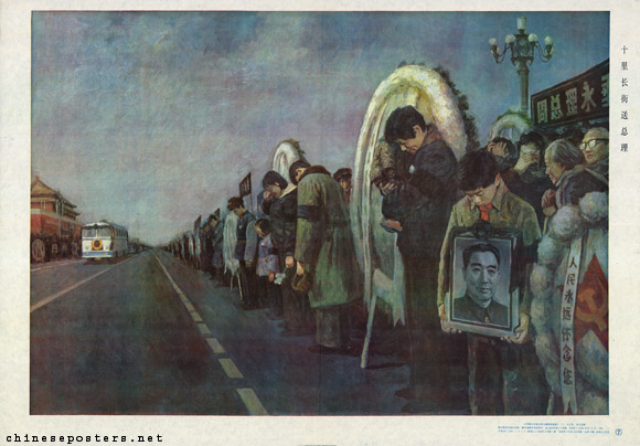 The 10-mile long road says farewell to the premier, 1988