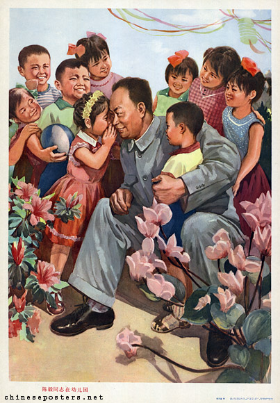 Comrade Chen Yi in the nursery school, 1979
