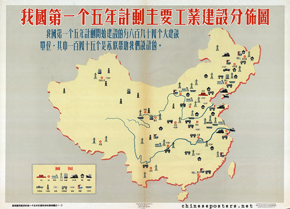 Map of the important industrial projects in our nation under the First Five Year Plan, 1956