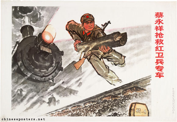 Cai Yongxiang saves a special train with Red Guards, 1974