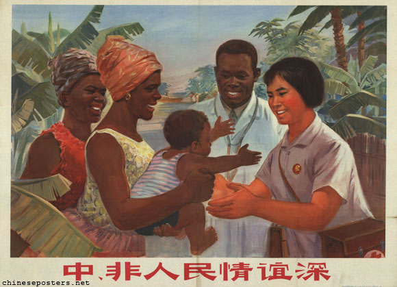 The feelings of friendship between the peoples of China and Africa are deep, 1972