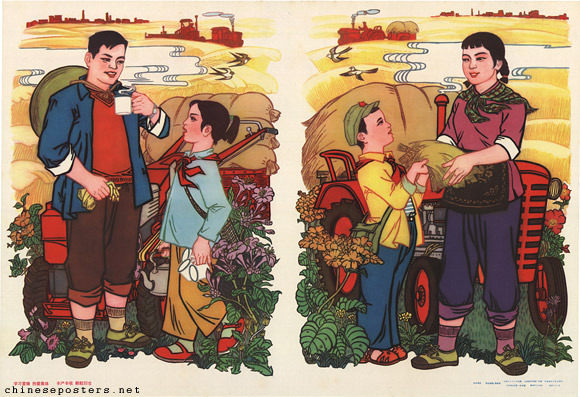 Study Lei Feng, love the collective, plentiful production plentiful harvests, every grain to the granary