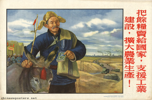 Sell surplus grain to the nation, to support the construction of industry, to expand agricultural production!