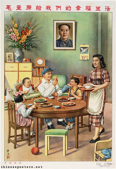 Chairman Mao gives us a happy life, 1954