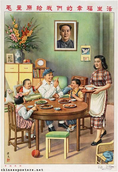 Chairman Mao gives us a happy life, 1954