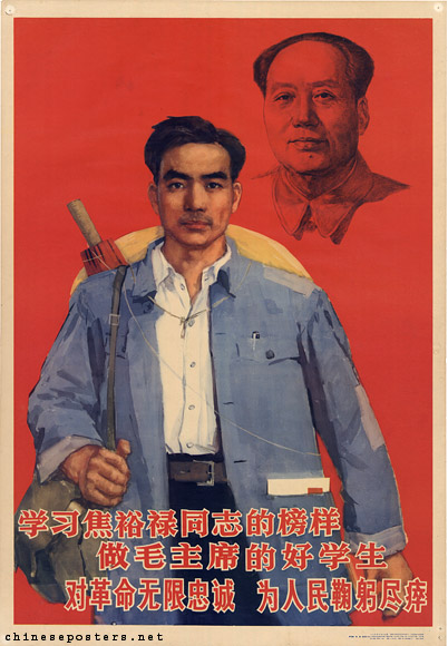 Study comrade Jiao Yulu's example, become a good student of Chairman Mao, be boundlessly loyal to the revolution, spare no effort in the performance of one's duty to the people