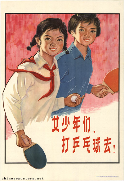 Female youngsters, go forth and play table tennis!, 1964