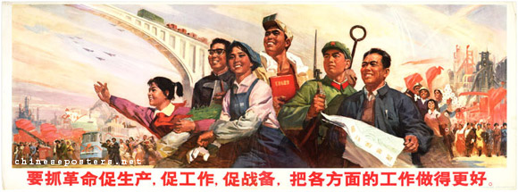 Yu Zhenli - We must grasp revolution and increase production ...
