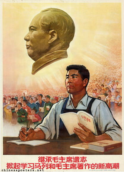 Carry out Chairman Mao's behest, set off a new upsurge in studying the writings of Marx, Lenin and Chairman Mao, 1976