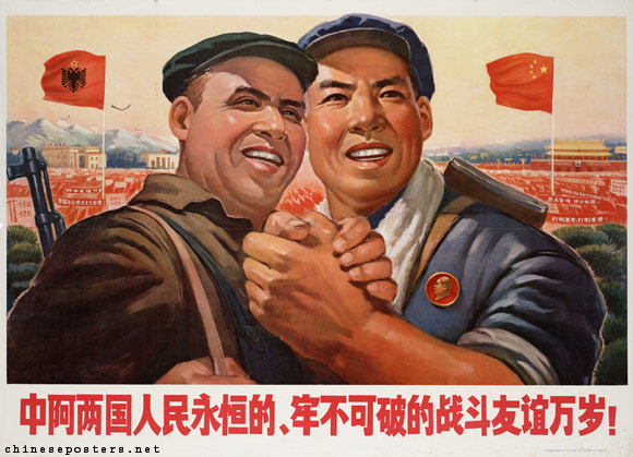 Long live the eternal and unbreakable friendship in battle between the peoples of China and Albania!, 1969