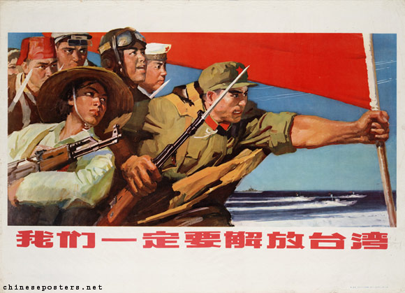 We must liberate Taiwan, 1977