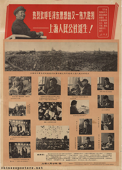 Warmly welcome another great victory of Mao Zedong Thought--The birth of the Shanghai People's Commune, 1967