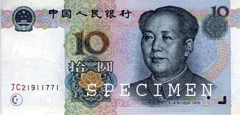 Chinese banknote