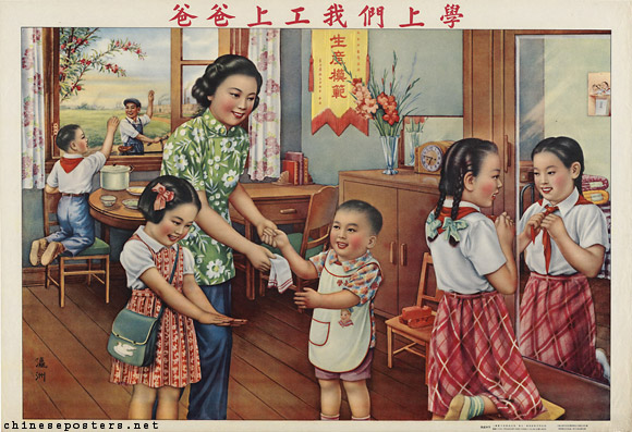 Daddy goes to work, we go to school, 1954