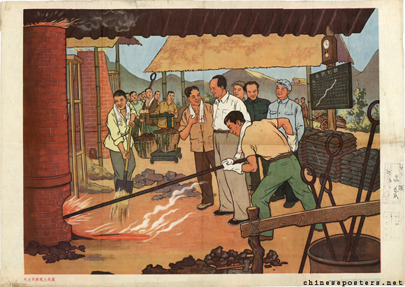 Chairman Mao visits a homemade blast furnace, 1958