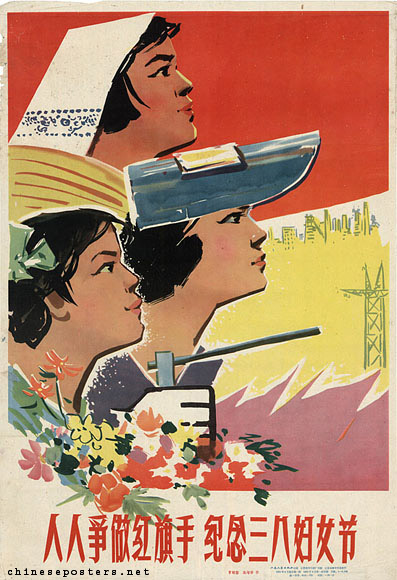 Everybody strives to become a red standard bearer, commemorate 8 March, Women's Day, 1960