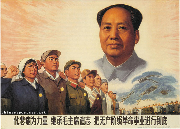 Turn grief into strength, carry out Chairman Mao's behests ...