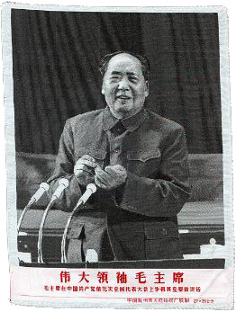 Great leader Chairman Mao, late 1960s