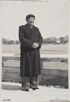 Great leader Chairman Mao Zedong, late 1960s