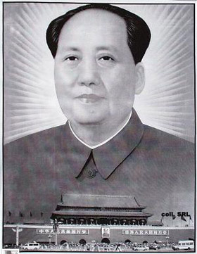 Mao Zedong, date unknown
