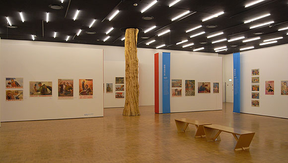 Exhibition in the Kunsthal, Rotterdam, 2008