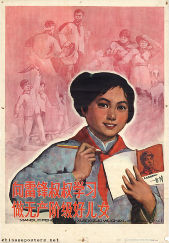 Study Uncle Lei Feng, to become good proletarian children