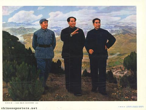 The victory is at hand-Chairman Mao, Vice-chairman Zhou and commander-in-chief Zhu at Xibaipo