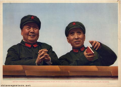 "Our most beloved leader Chairman Mao and his close comrade-in-arms Comrade Lin Biao"" />"