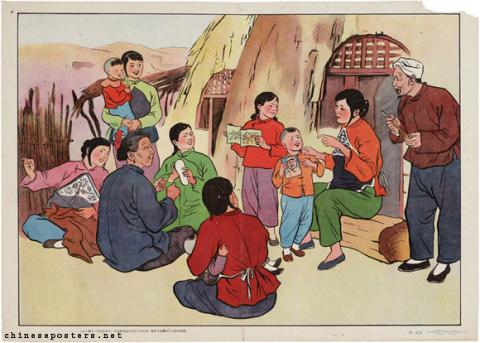Chairman Mao loves children (5)
