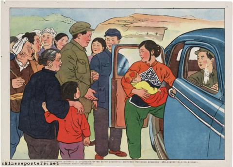 Chairman Mao loves children (4)