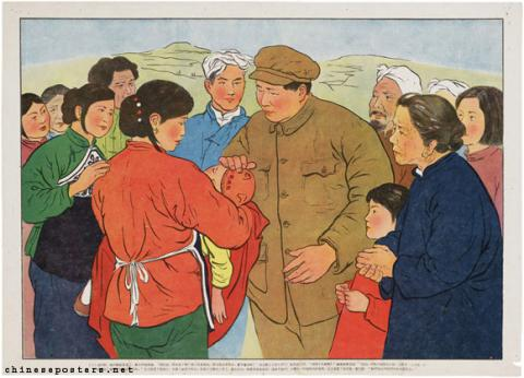 Chairman Mao loves children (3)