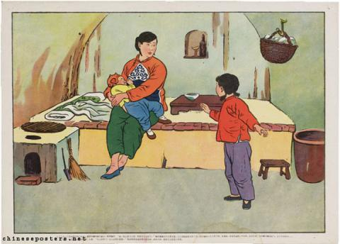 Chairman Mao loves children (2)