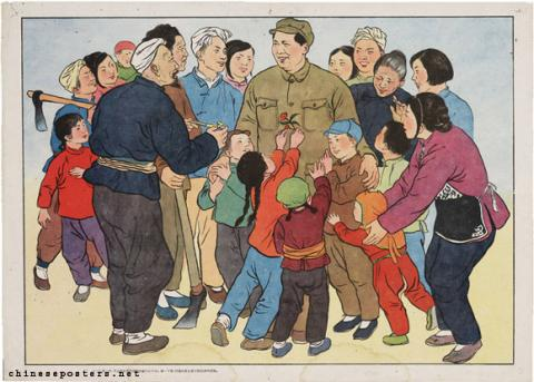 Chairman Mao loves children (1)