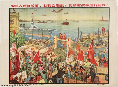Sending off the People's Liberation Army to overthrow Taiwan! Carry out the revolutionary war to the end!