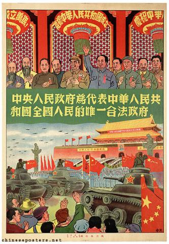 1 October, National Day of the People's Republic of China