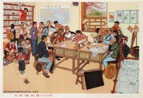 Zhao Kunhan - The production brigade's reading room