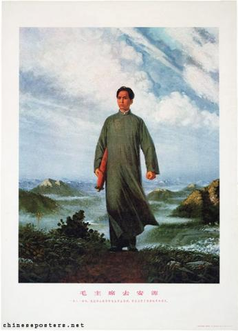 Liu Chunhua - Chairman Mao goes to Anyuan
